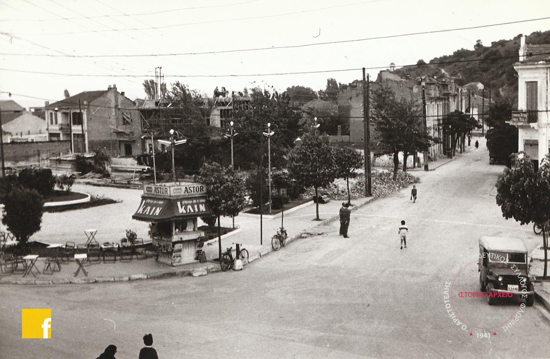 Η κεντρική πλατεία της Φλώρινας τον Μάιο του 1962