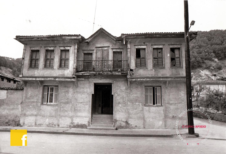 Στο Βαρόσι του '70