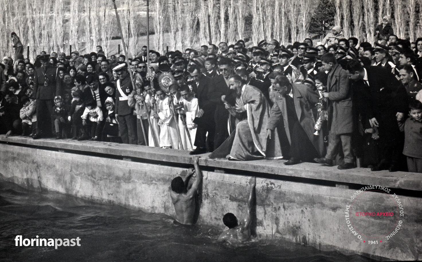Ο Αγιασμός των υδάτων στην πισίνα της Φλώρινας