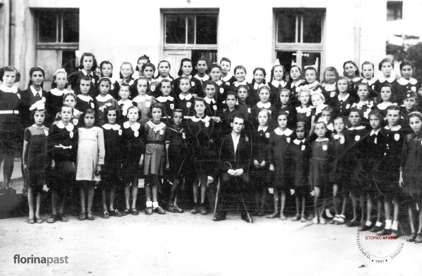 paidiki_xorodia_liotsi_1943