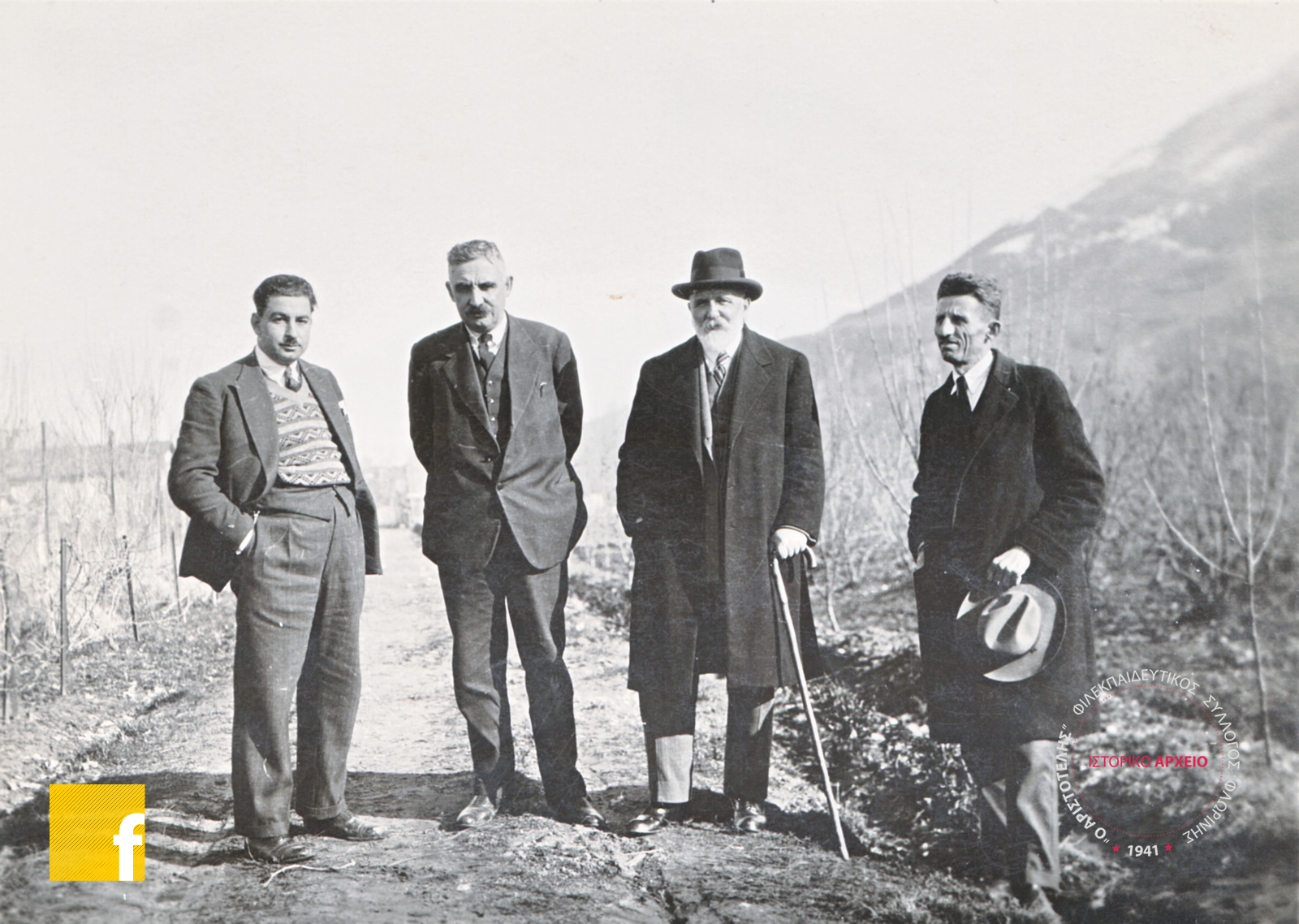 Βασίλειος Μπάλκος (1874-1943) - Ο Πρεβεζάνος Νομάρχης Φλωρίνης