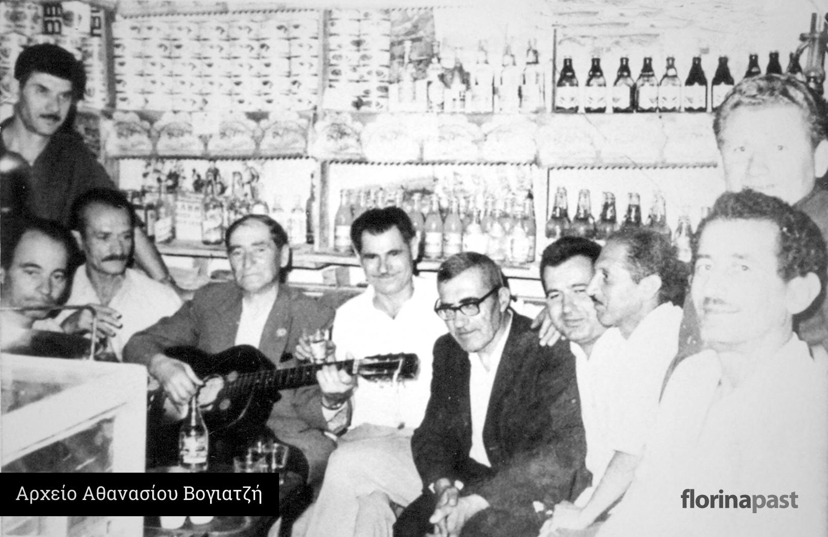 ΩΡΑΙΟΙ ΦΛΩΡΙΝΙΩΤΕΣ 1965