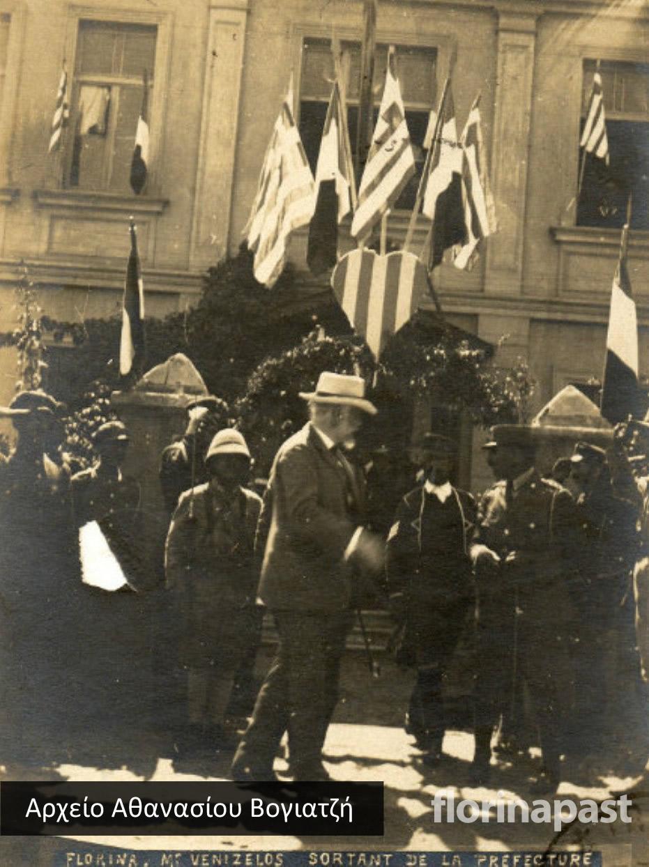 venizelos_florina_1918