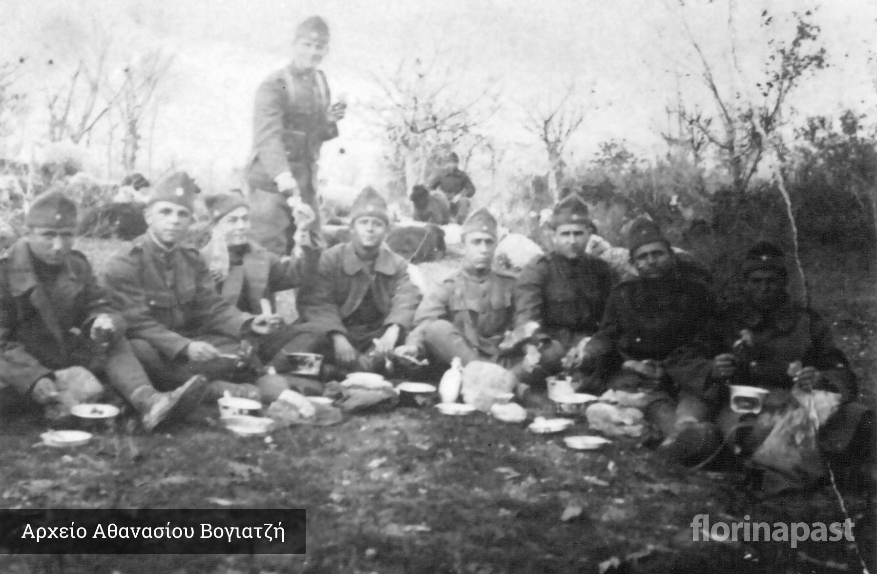 florioniotes-1940
