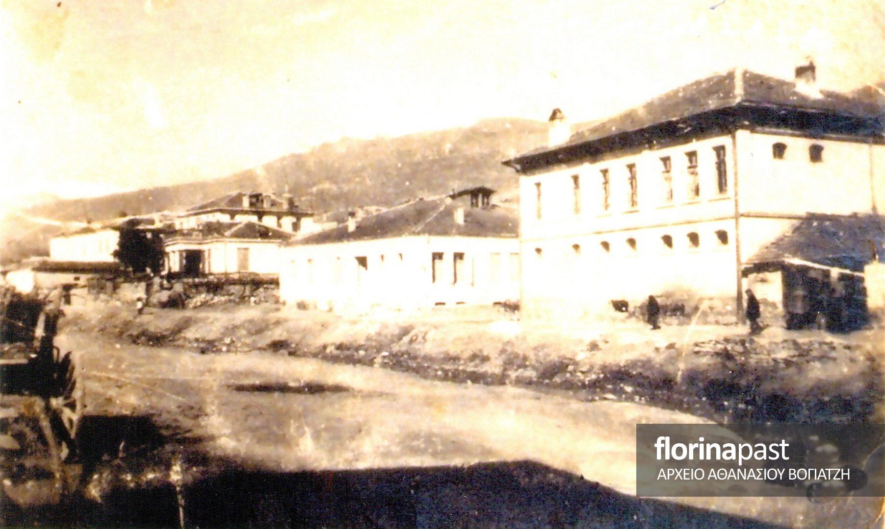 florinapast